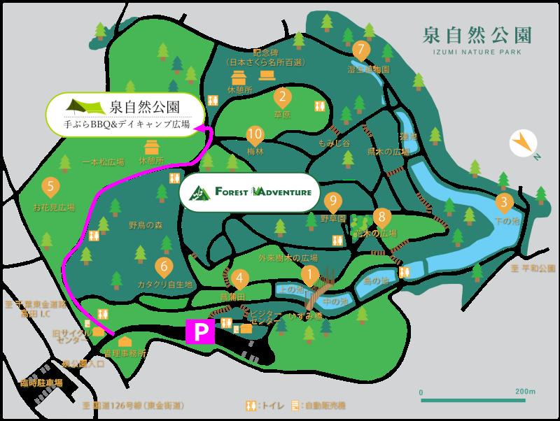 泉自然公園園内マップ